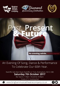 BMTC Anniversary Concert Poster